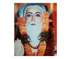 Best Astrologer Baba Indian Vashikaran Specialist +919024304187